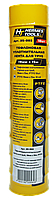 Тефлоновая уплотнительная лента для труб, 19мм х 10м, PTFE
