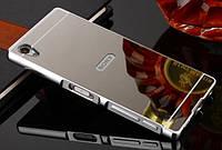 Чехол бампер для Sony Xperia Z3 L55T D6653 зеркальный Уценка