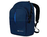 Городской рюкзак Martes 20L Темно-синий