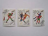 3 марки Болгария футбол 1988