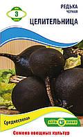 Семена редьки сорт Чёрная Целительница 3 гр ТМ Агролиния