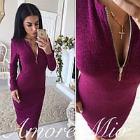 Мягкое и теплое платье с молнией на груди(цвета)