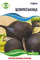Семена редьки сорт Чёрная Целительница 10 гр ТМ Агролиния