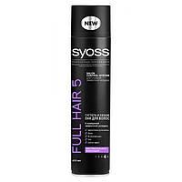 Лак для волос Syoss Full Hair, 400мл