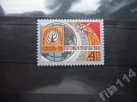 Марки СССР 1981 СВЯЗЬ-81 н/гаш