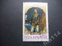 Марка Румыния 1970 живопись портрет