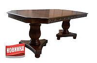Стол деревянный обеденный Ретро (Массив)