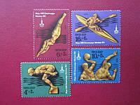 4 марки СССР 1978 спорт водный олимпиада н/г MNH