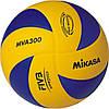 Мяч волейбольный Mikasa MVA300 оригинал