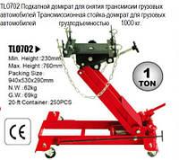 Тележка гидравлическая TL0702 стойка-домкрат подкатная для агрегатов трансмиссии грузоподъемностью 1000кг