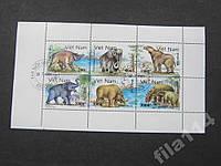 6 марок(лист) Вьетнам 1991 ископаемые животные