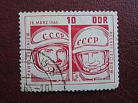 Марка ГДР 1965  космос Леонов, Беляев