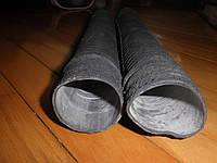 """Патрубок. Оригинальный шланг воздушного фильтра (длинный) - от """"совка"""" стар.образца/ Гофра. ЗАЗ 245.1109175"""