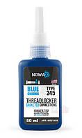 Герметик резьбовых соединений NOWAX THREADLOCKER BLUE NX21159, цвет:синий, 50мл.