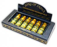 Эфирное индийское масло Nag Champa - Наг Чампа