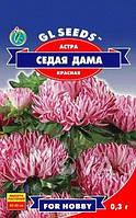 Семена Астры Седая Дама (красная) d=12-13cm