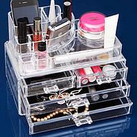 Ящик-органайзер для косметики Cosmetic Organizer