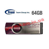 USB накопитель USB 2.0 64GB E902 Purple (TE90264GP01)