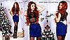 Эффектное коктейльное платье с лифом сеткой,  КР 902