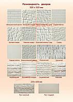 Варианты декора Термопанелей Полифасад