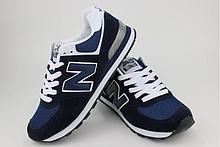 Кроссовки копия New Balance 574 синие