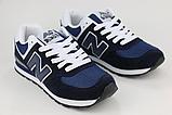 Кроссовки синие копия New Balance 574, фото 2