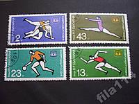 4 марки Болгария 1977 универсиада