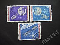 3 марки Болгария 1975 Союз-Аполлон