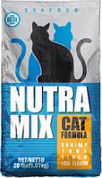 Нутра микс для кошек с морепродуктами (Nutra Mix SEAFOOD)
