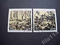 2 марки ГДР 1971 Парижская коммуна