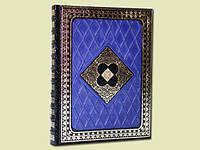 Книга кожаная Нострадамус
