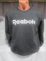 Спортивная кофта мужская трикотаж на флисе Reebok
