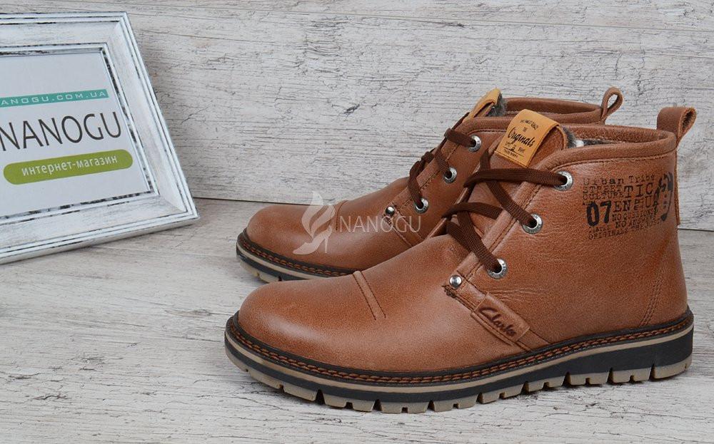 Ботинки мужские кожаные зимние Clarks Urban Tribe brown, Коричневый, 40 -  Интернет-магазин 7f76ed965ec