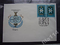 КПД СССР 1983 конгресс ревматологов медицина