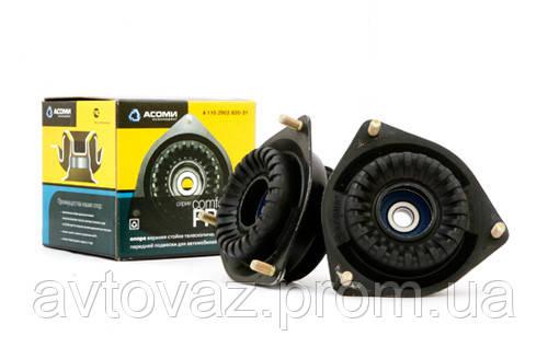 Опоры стойки АСОМИ ВАЗ 2108, 2109, 21099, 2113, 2114, 2115 передние верхние Comfort Pro