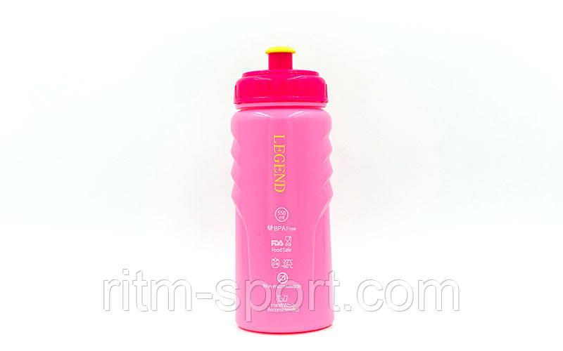 Спортивна пляшка для води 500 мл 365 NEW DAYS