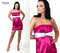 Платье атлас Фуксия