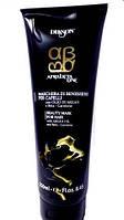 Маска питательная для волос с маслом аргана Dikson ArgaBeta beauty mask 250 мл