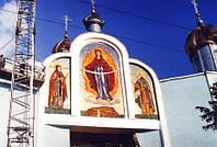 Мозаичное панно для церкви Николая Чудотворца. Здолбунов, Ровенская обл. Украина