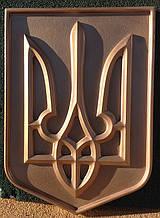 Герб України, форми пластикові, для бетона, Тризуб