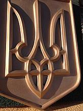 Герб України, форми пластикові, для бетона, Тризуб 1