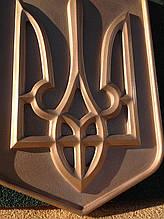 Герб України, форми пластикові, для бетона, Тризуб 3