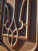 Герб України, форми пластикові, для бетона, Тризуб 2