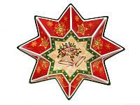 """Салатник фигурный 26 см. """"Christmas-Колокольчики"""" фарфоровый, новогодняя коллекция"""
