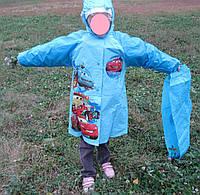 Водонепроницаемый костюм:дождевик и штаны Тачки