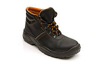 Ботинки защитные зимние ZU 916 Tinsulate S3 SRC