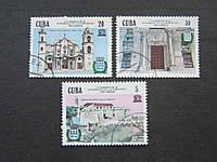 3 марки Куба 1985 архитектура