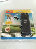 Ультразвуковой портативный отпугиватель собак с фонариком AD-100 с функцией тренера