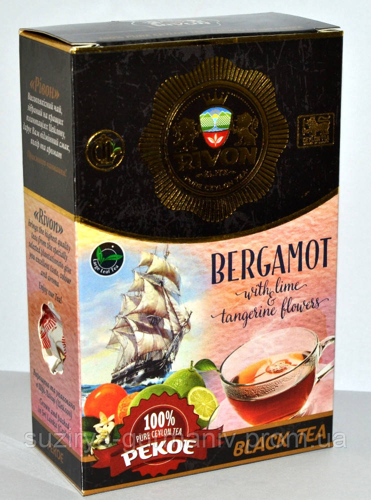 Чёрный чай Rivon «Эрл Грей» PEKO 100г, фото 1