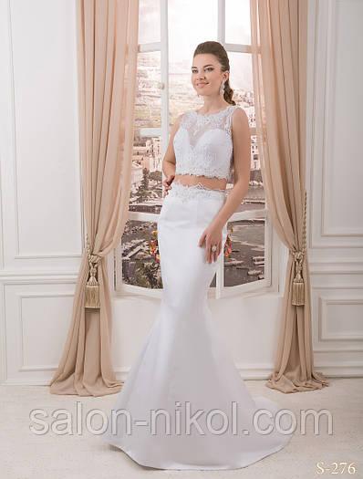 Свадебное платье S-276